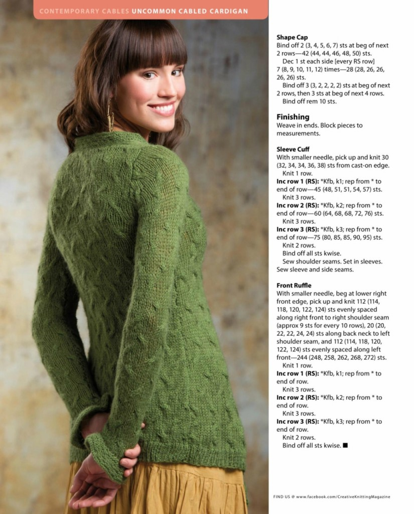 cable cardigan pattern 3