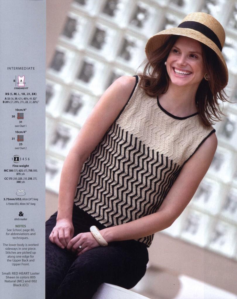 chevron-striped-top-knitting-pattern-1