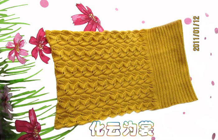 leaf-lace-scarf-pattern