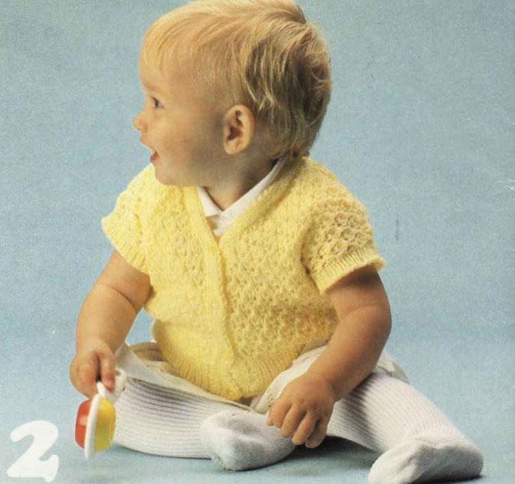lave-baby-cardi-vest-knit-pattern