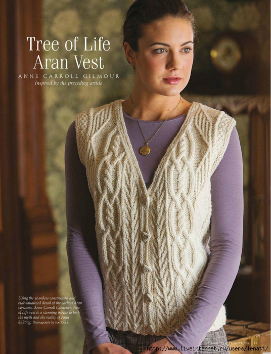 Tree of Life Vest Aran Knitting